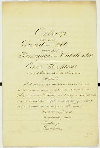 grondwet 1